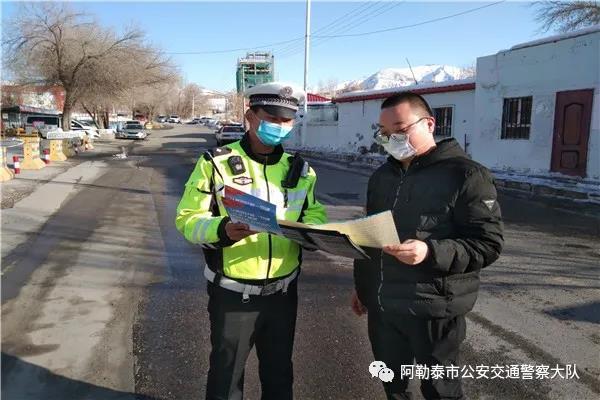 农村重点车辆交通违法行为整治在行动